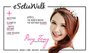 eSetiaWalk, Issue 7